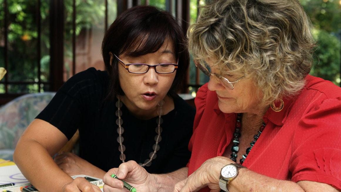 Alzheimers Australia NSW